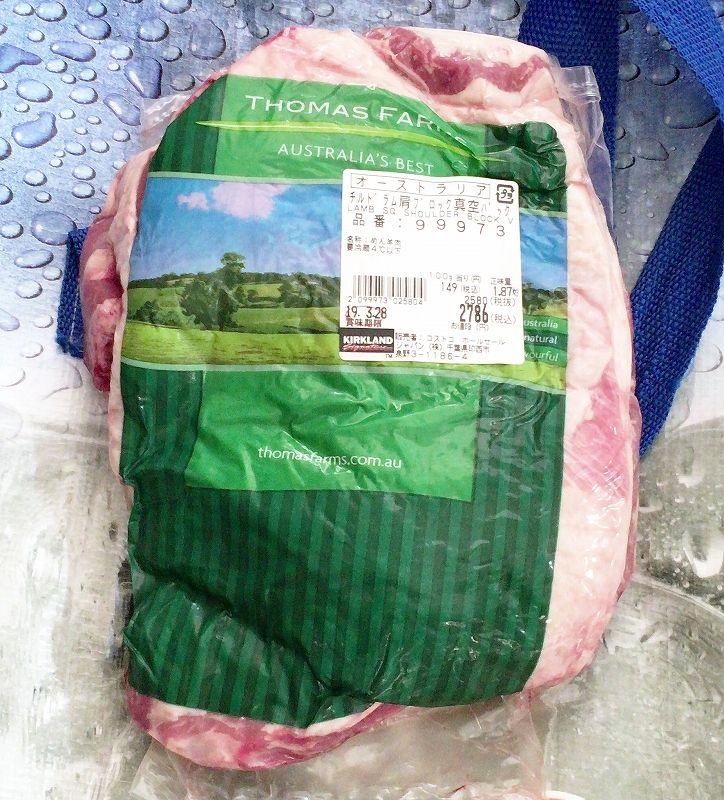 [12]が投稿したカークランド チルドラム肩ブロック肉の写真