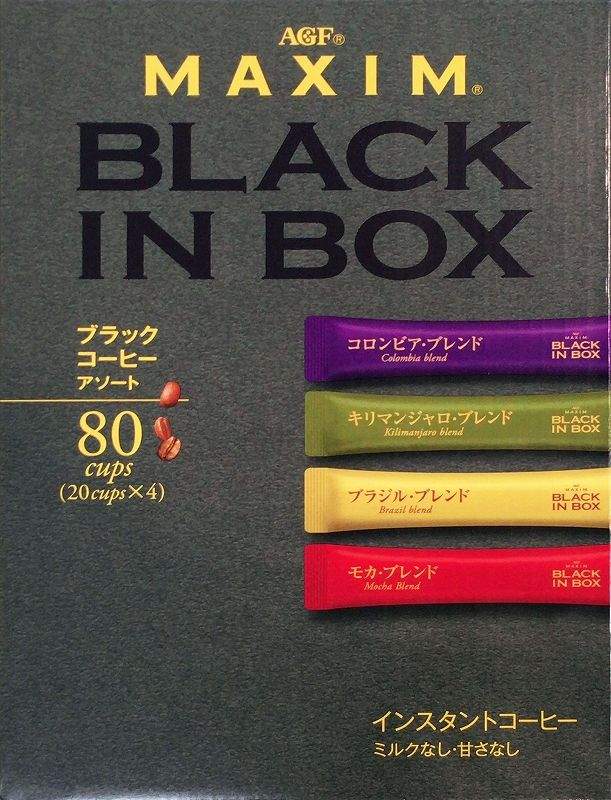 [2]が投稿したマキシム ブラックインボックス スティックコーヒー アソートの写真