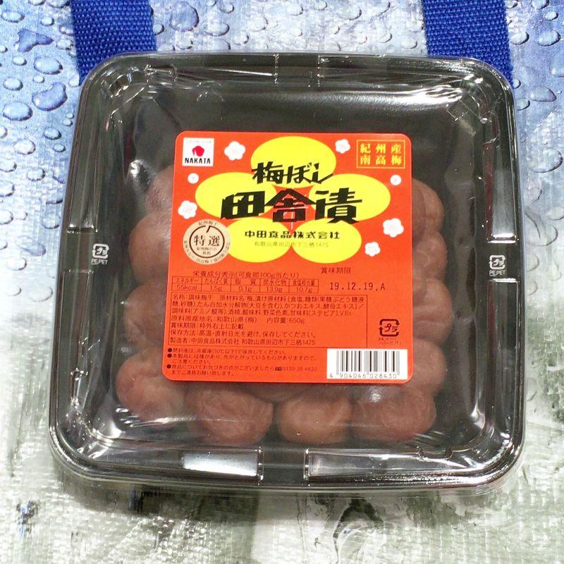 [2]が投稿した中田食品 紀州産南高梅 梅ぼし 田舎漬の写真