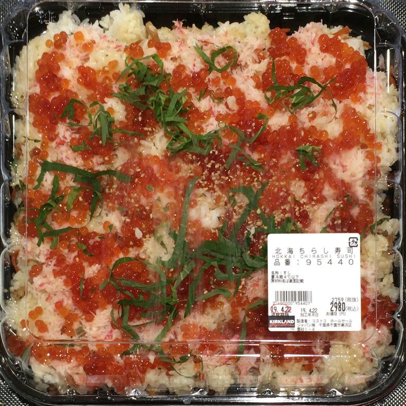 [1]が投稿したカークランド 北海ちらし寿司の写真
