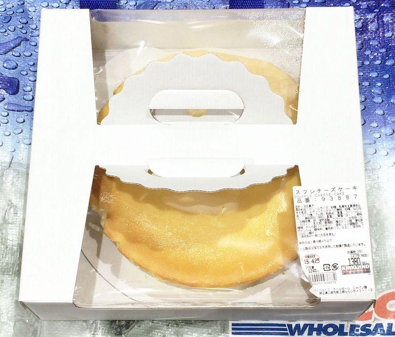 [623]が投稿したカークランド スフレチーズケーキの写真