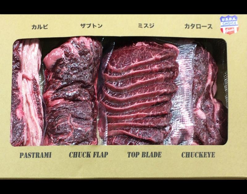 [1]が投稿したカークランド アメリカ産ビーフ焼き肉 5ミリスライスの写真