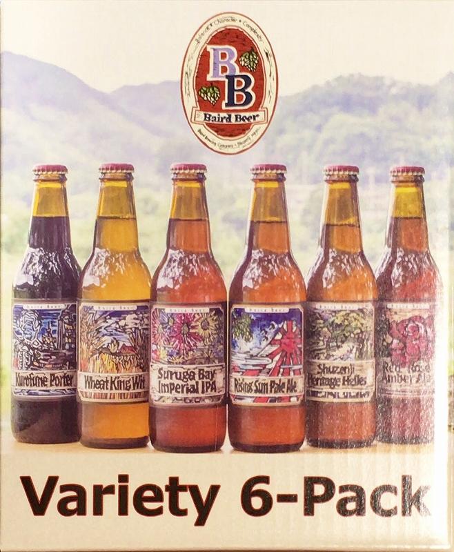 [1]が投稿したベアードビール バラエティ 6パックの写真