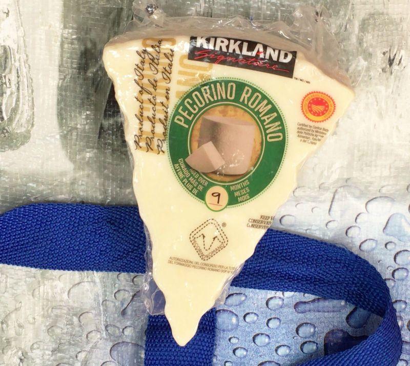 [3]が投稿したカークランド ザネッティ ペコリーノ ロマーノ チーズの写真