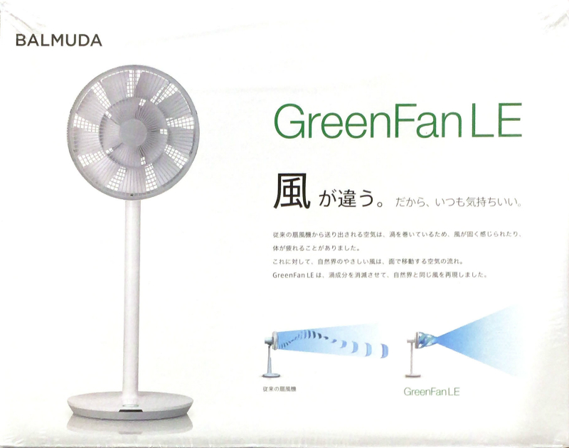 [1]が投稿したBALMUDA GreenFanLE 扇風機の写真