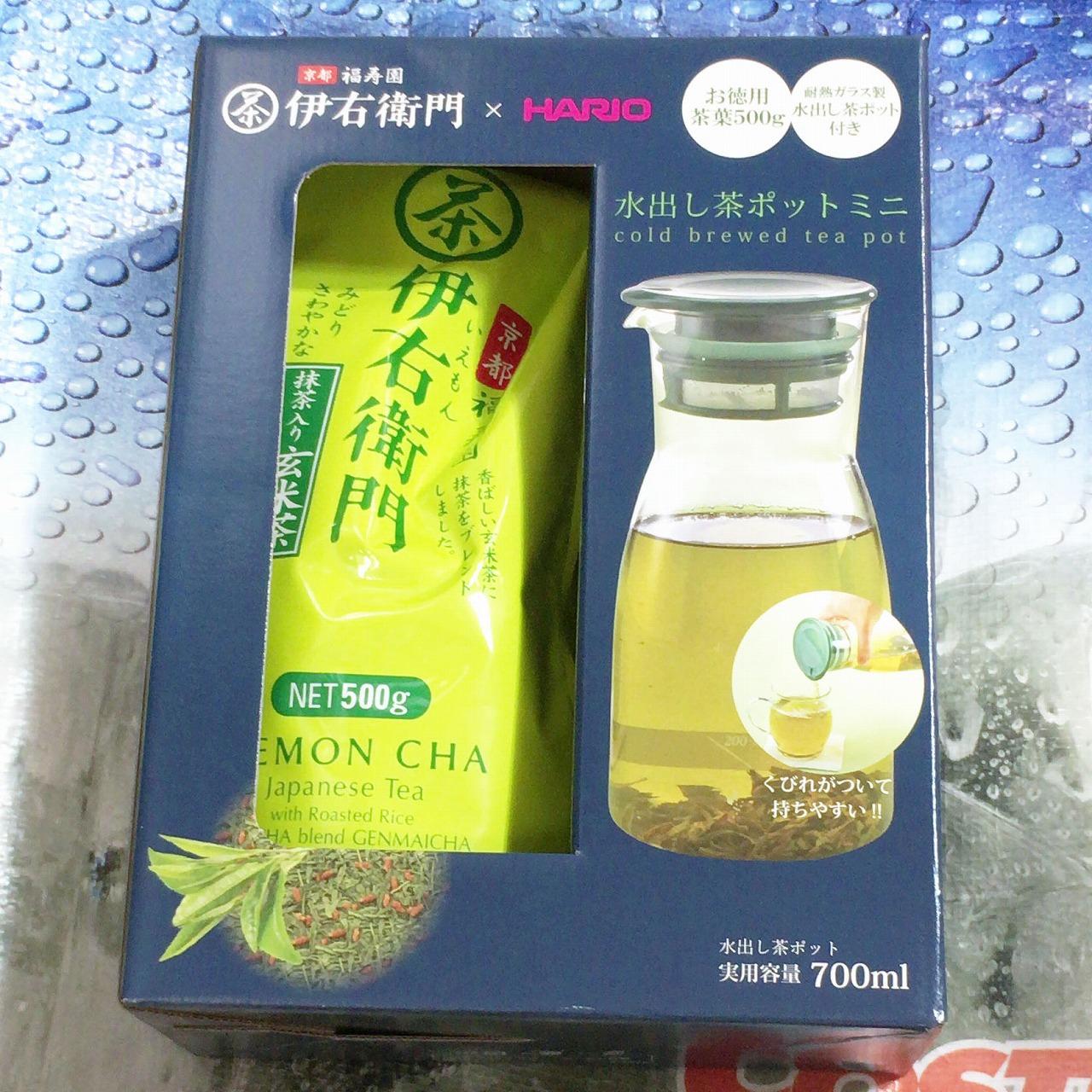 [2]が投稿した伊右衛門×HARIO 抹茶入り玄米茶 水出し茶ポット ミニセットの写真