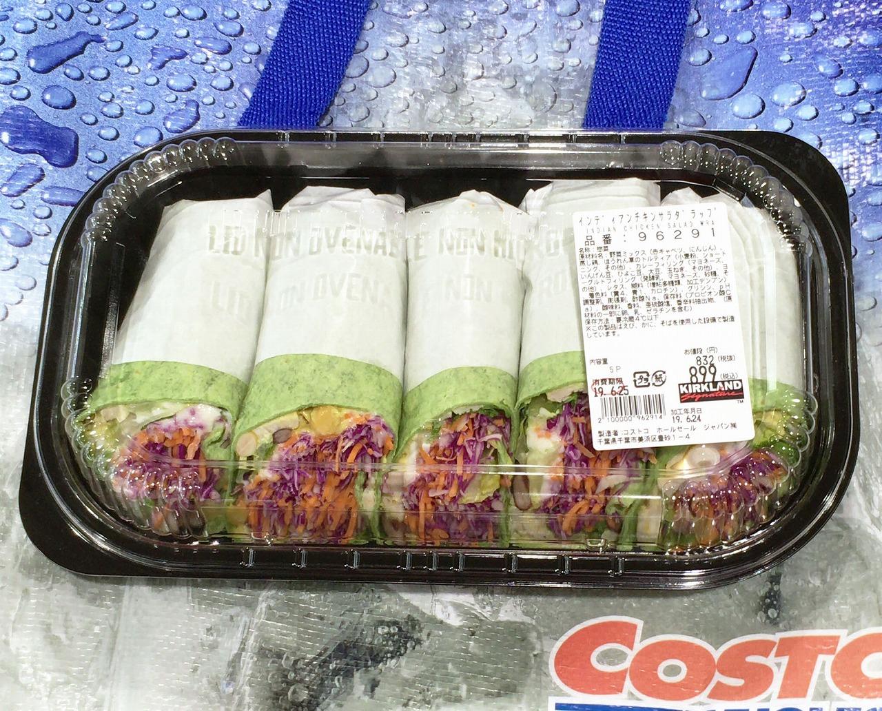 コストコ サラダ ラップ