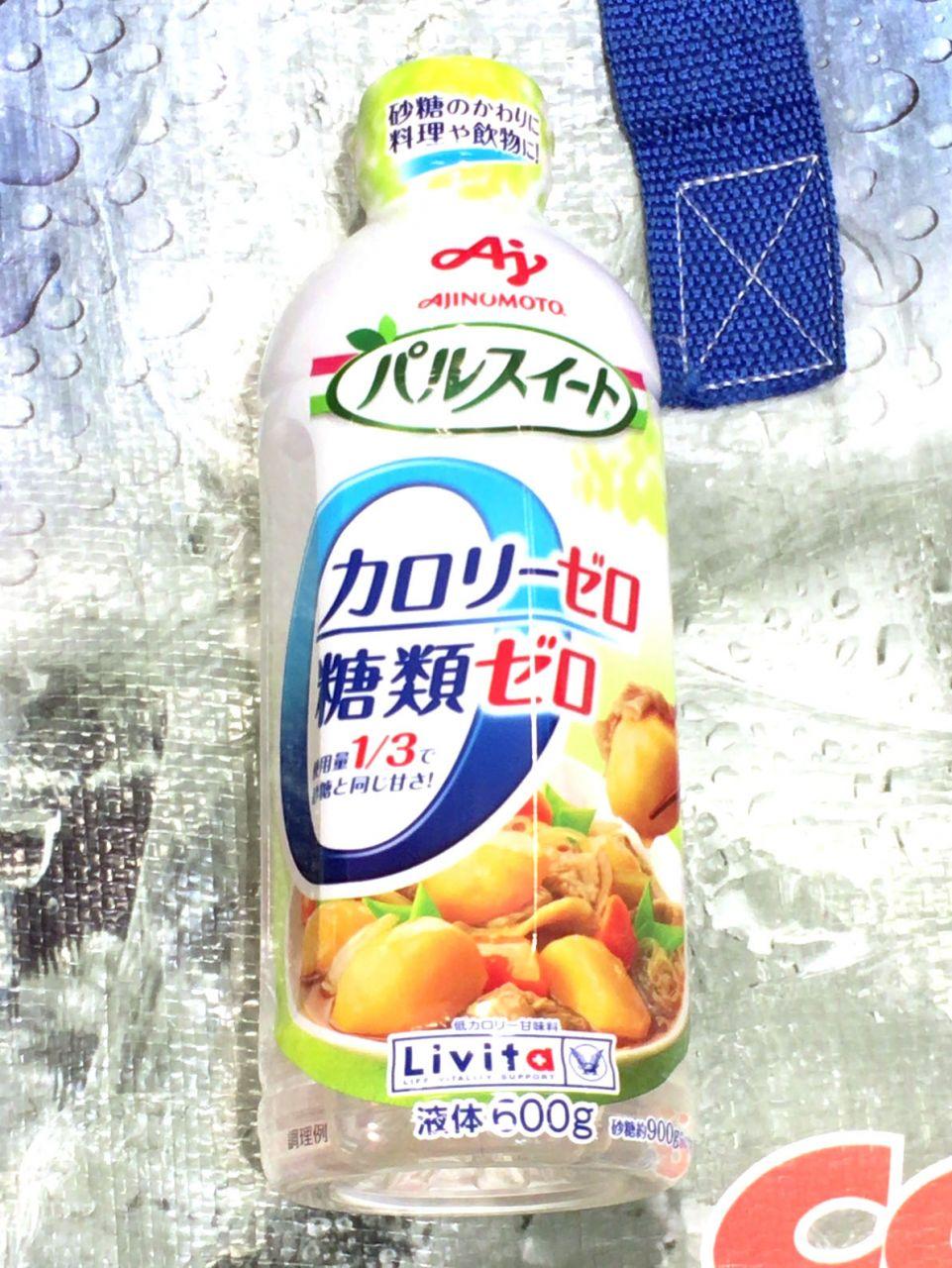 砂糖 カロリー ゼロ