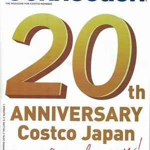 会員誌 The Costco Connection