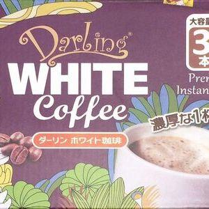 DARLING WHITE COFFEE ダーリンホワイト珈琲
