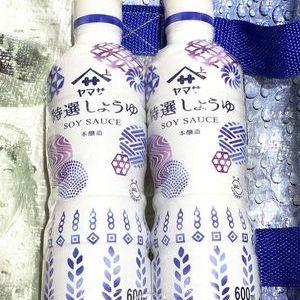 ヤマサ 特選しょうゆ 本醸造 鮮度ボトル