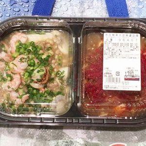 カークランド 赤白発芽大豆麻婆豆腐