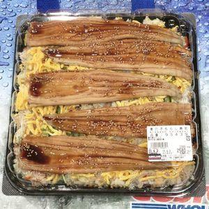 カークランド 煮穴子ちらし寿司