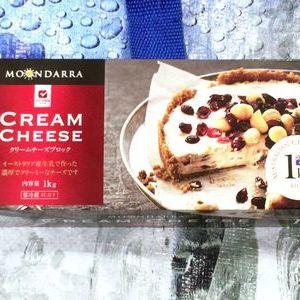 MOONDARRA ムーンダラ クリームチーズ