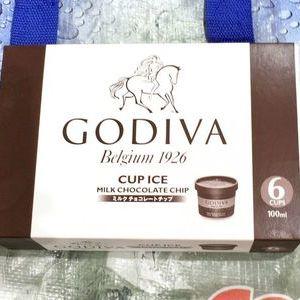 ゴディバ カップアイス ミルクチョコレートチップ