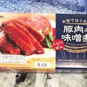 米久 お箸でほぐれる 豚肉の味噌煮