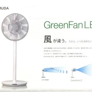 BALMUDA GreenFanLE 扇風機