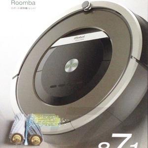 アイロボット ルンバ irobot roomba