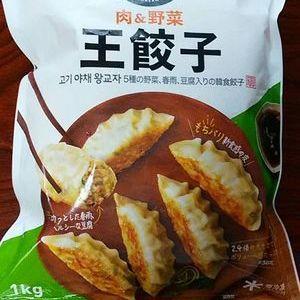 CJ BIBIGO ビビゴ 王餃子