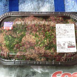 カークランド  プルコギビーフ 韓国風焼肉