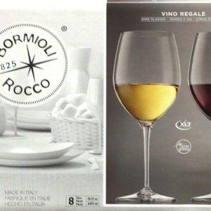 ボルミオリロッコ ワイングラス