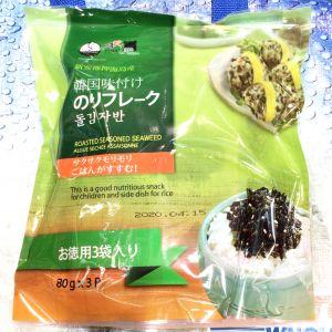 横田屋本店 韓国味付け海苔フレーク