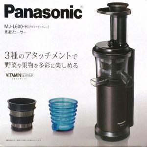 PANASONIC スロージューサー MJ-L600-H