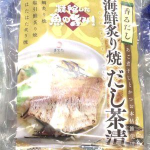 新潟 まえた 海鮮炙り焼きだし茶漬け