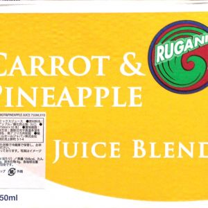 RUGANI ルガーニ キャロット&パイナップルジュース