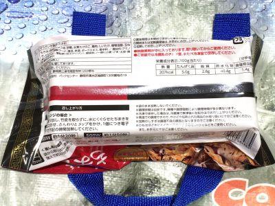 (名無し)さん[3]が投稿した米久 もちもちとした大きな中華ちまき 国内製造の写真