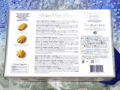 (名無し)さん[3]が投稿したノーブル ベルギーチーズビスケットの写真
