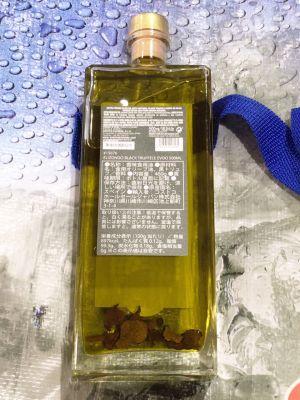(名無し)さん[3]が投稿したELIZONDO ブラックトリュフ エクストラバージン オリーブオイルの写真