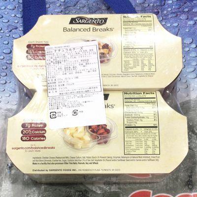 (名無し)さん[3]が投稿したSARGENTO サージェント バランスブレーク チーズ・フルーツ・ナッツ スナックの写真
