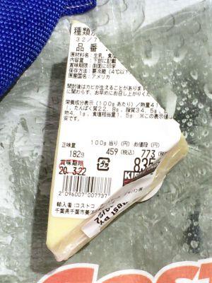 (名無し)さん[10]が投稿したBEECHAR'S ビーチャーズ フラッグシップチーズの写真