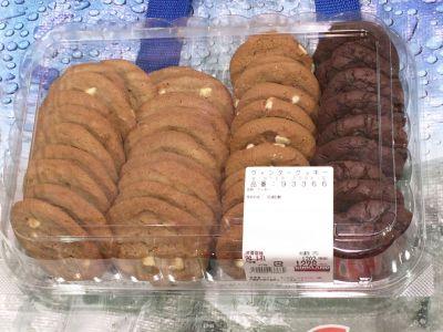 カークランド ウィンタークッキー