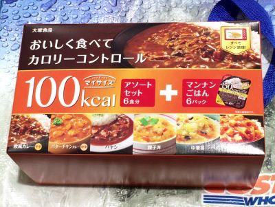 大塚食品 100kcalマイサイズ アソートセット+マンナンごはん