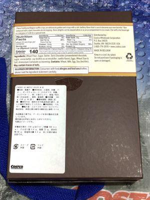(名無し)さん[3]が投稿したカークランド ベルギーワッフルクリスプ ダークチョコレート ドリズルの写真
