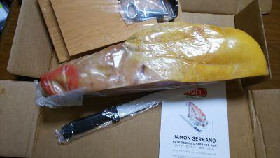 元PLEOさん[2]が投稿したNOEL 骨無しハモンセラーノの写真