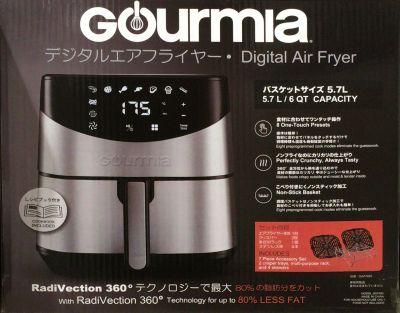 Gourmia グルミア デジタルエアフライヤー