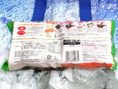 (名無し)さん[4]が投稿した麺屋あおき  ナポリタン風太麺焼そばの写真
