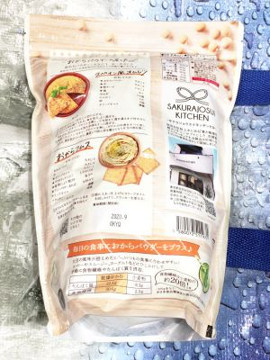 (名無し)さん[3]が投稿したSAKURAJOSUI KITCHEN おからパウダーの写真