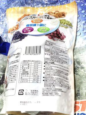 (名無し)さん[3]が投稿したハース 毎日のカラダサポート NUTS&FRUIT ナッツ&フルーツの写真