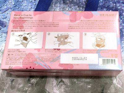 (名無し)さん[3]が投稿したスターバックス オリガミ スプリングブレンドの写真