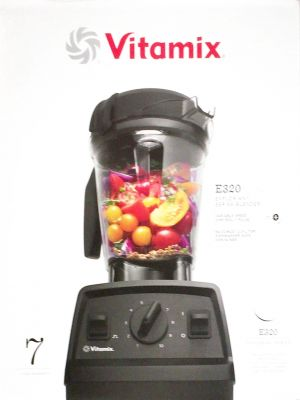 Vita-Mix バイタミックス 高性能ブレンダー