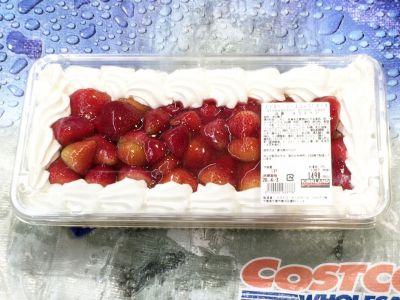 カークランド ストロベリースコップケーキ