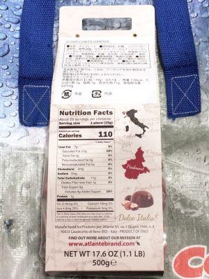 (名無し)さん[2]が投稿したCUNEESI クネージ ジャンドゥーヤ ミルクチョコレート プラリネの写真