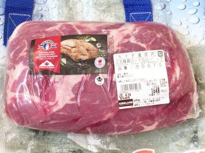 カークランド チルド豚肉三元豚肩ロース 真空パック