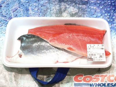 生銀鮭 フィレ