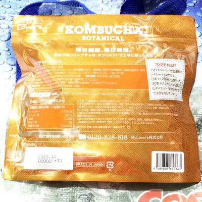 (名無し)さん[2]が投稿したMy Lover's コンブチャ ボタニカル 菌美活サプリメントの写真
