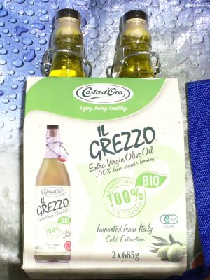 IL GREZZO エクストラバージン オリーブオイル